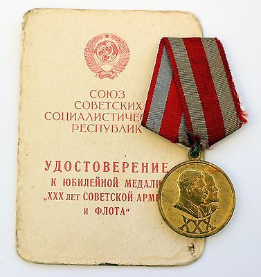 Original Soviet Russian USSR Medals 30 Years of the Soviet Army and Navy + DOC