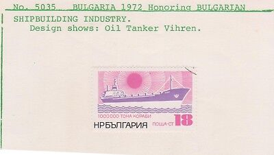 (V8-12) 1972 Bulgaria old stamp pack 1stamp Ship making (M)