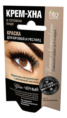 Cream-henna Paint for eyebrows and eyelashes High quality