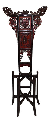 Gorgeous Antique Inticrately carved Rosewood Chinese  Wash  Stand  68""