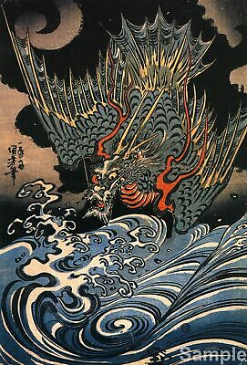 Japanese Sea Dragon Woodblock Repro Art Print Picture by Utagawa Kuniyoshi A4