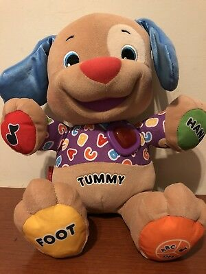 Fisher Price Laugh Learn Love To Play Puppy Dog Plush Baby Toy