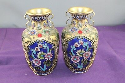 Pair Antique Chinese Champleve Open Work Cloisonne Enamel Vases, L19th / E20th