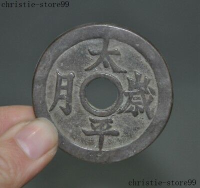 Chinese Collect Rare Old Dynasty Palace Bronze Ancient Money Coins Bi