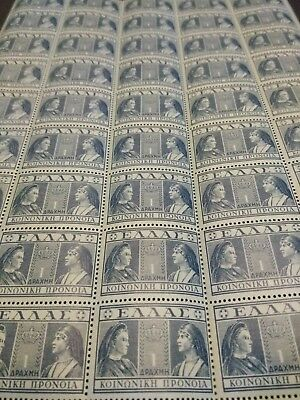 1939 WW2 Greece Greek 1 Drachma Stamp sheet 45 Count MNHOG