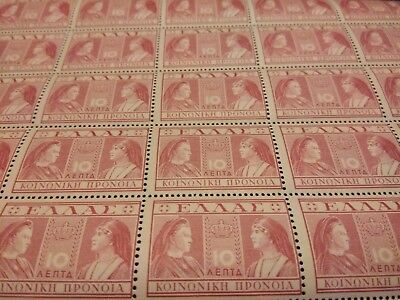 WW2 1939 Greece Greek 10 Drachma stamp sheet 25 Ct. MNHOG FULL sheet