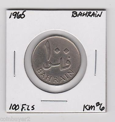 Bahrain - 100 Fils - Isa 1965 (1385)    *One Year Type   (40 COINS) 40 COIN LOT