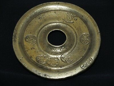 Greek Antique Solid Brass Balance Scale Weight 100 Drams w/1937-1957 Stamps