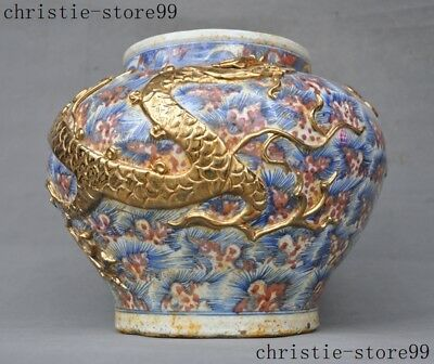 Chinese Wucai Porcelain 24k Gold Gilt Painted Dragon Pattern Tanks Crock pot jar