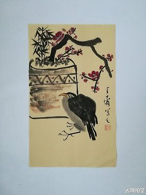 Excellent chinese painting on rice paper By Pan Tianshou 潘天寿:bird and flower ny2