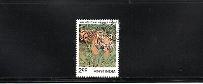 """India 1983 Ten years of """"Project Tiger"""" SG 1106 CTO"""