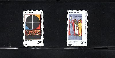 India 1982 Festival of India Contemporary Paintings SG 1050/1 MUH