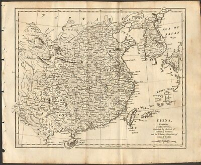1807 Antique Map- China, Contains 15 Subject Provinces Including The Two Islands