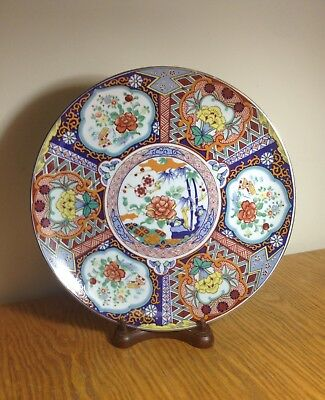 Vintage Imari Ware Hand Painted Floral-Gold Charger Display Plate-Japan