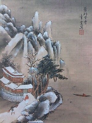 Chinese Silk Painting - Traditional Style - Seal