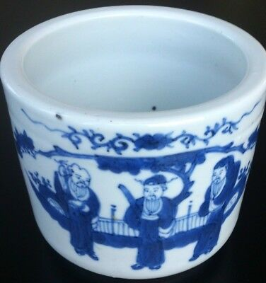Qing Dynasty Chinese Brush Pot - SIgned to Back