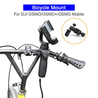 Cycling Bike Bicycle Holder Mount Easy To Install For DJI OSMO/OSMO+/OSMO Mobile