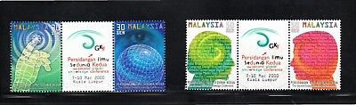 Malaysia 2000 2nd Global Knowledge Conference Gutter Pairs SG 867/70 MUH
