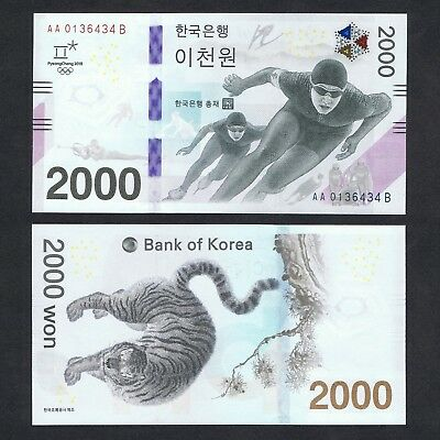 2017 South Korea 2,000 2000 Won P-New Unc > 2018 Winter Olympic Comm No Folder