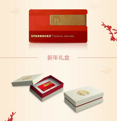 CS1803 2018 China Starbucks coffee New year Special Edition Gift card 1pc box