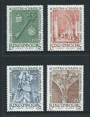1966 LUXEMBOURG 300th Anniversary of the Solemn Promise Set MNH (Scott 436-439)