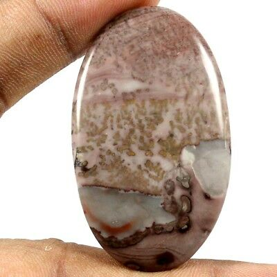 67.85 cts 100% Natural Designer Coffee Bean Jasper Cabochon Oval Loose Gemstone