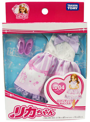 Takara Tomy Licca Doll LW-04 Romantic Castle Licca Dress  (DOLL NOT INCLUDED)
