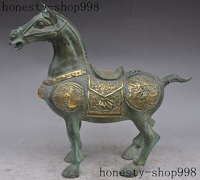 "12""Old Chinese fengshui bronze gilt dragon phoenix Success Zodiac horse Statue"