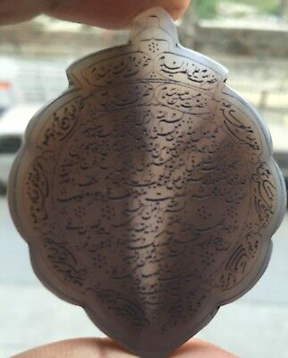 Islamic PERSIAN Engraved QURAN HAND WRITTEN AGATE STONE Dated 1200 AH SHIA SECT