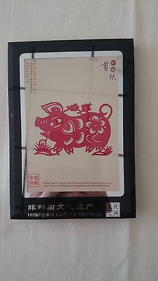 Framed Chinese Zodiac Paper Cuts - Pig