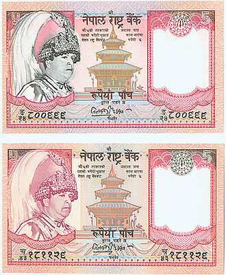 NEPAL 2002 Rs 5 Error & Normal Banknote of King GYANENDRA, Pick 46, Sign. 15 UNC