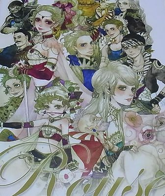 Sakizo & Japanese Illustrators FF6 Fan Art Anthology Book Rouse6 Sakizou RARE