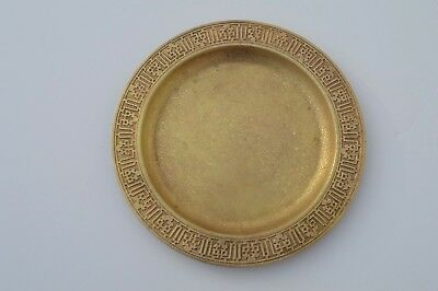 Genuine Tiffany Studios Gilt/Dore Bronze Plate 1737 Signed 9""