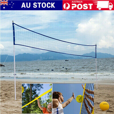 Portable Outdoor Sports Game Set Volleyball Badminton  Net Adjustable Posts Ball
