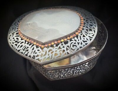 Antique islamic silver hand carved calligraphy box studded with agate 19th C