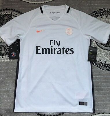 Nike Paris Saint Germain PSG Drittes Third Trikot Weiß Gold Neu Kinder Youth