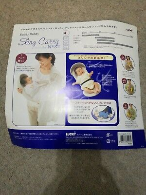 Baby Buddy Sling Carry from Japan