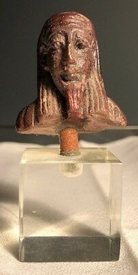 Egypt Egyptian New Kingdom Glazed Brown Faience Head of a Pharaoh ?  ca. 1500 BC