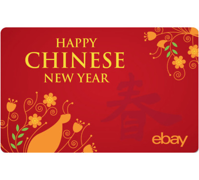 eBay Digital Gift Card - Chinese New Year $25 $50 $100 or $200 - Emailed