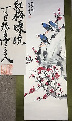 Vintage Chinese Watercolor Brush Ink Painting Scroll Birds Red Plum Blossoms