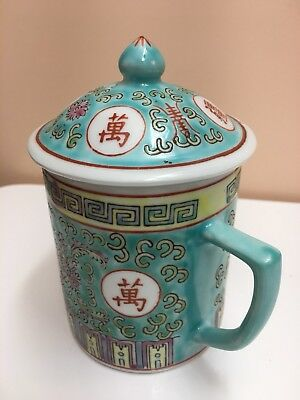 Chinese Famille Teal Porcelain Tea Mug With Lid!