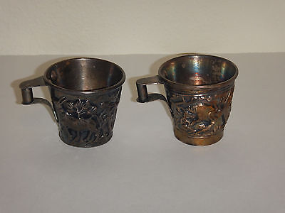Antique Greek Brass Vaphio Cup Old Pastoral Scenery Bulls in Relief Lot of 2