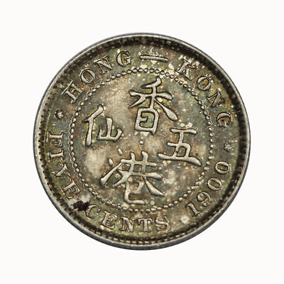 Hong Kong 1900 H 5 Cent, Choice Uncirculated