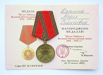 Original USSR Soviet Russian Medals 60 Years of Victory in WWII DOC Document See