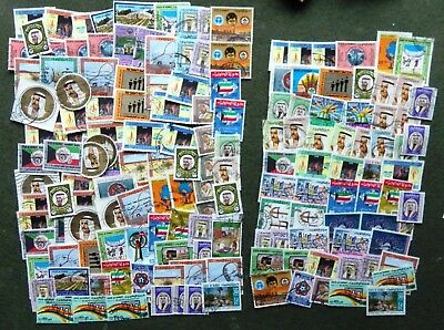 KUWAIT Used Stamps - about 250 with duplicates - all good copies 3 photos
