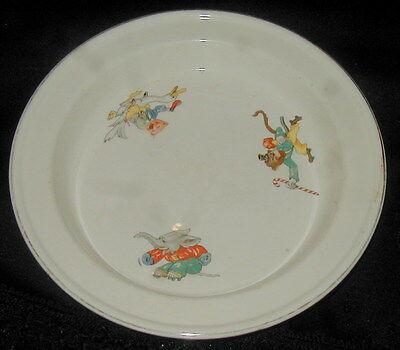 Old Child's Pottery Cereal Bowl With Animal Decoratoins, Elephant, Pig, Monkey