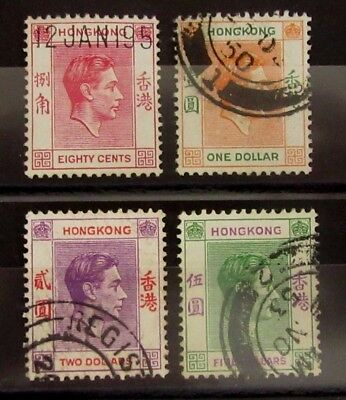 HONG KONG - British Colonies - Old Stamps - Used - VF - r46e4325