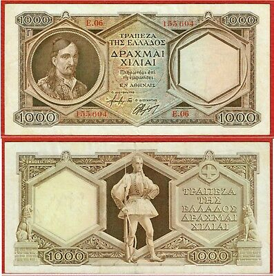 3 Bank Of Greece 1000 Drachmai  Nd(1944), 9.1.1947, 14.11.1947 Sold As A Lot