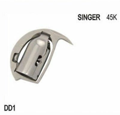 SHUTTLE HOOK ASSEMB 98622 CLOSED FRAME SINGER 45K Industrial Sewing Machine Part