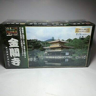 KINKAKUJI Temple By Doyusha 1:200 Scale Model Kit No. NG12-2000 Brand New Sealed